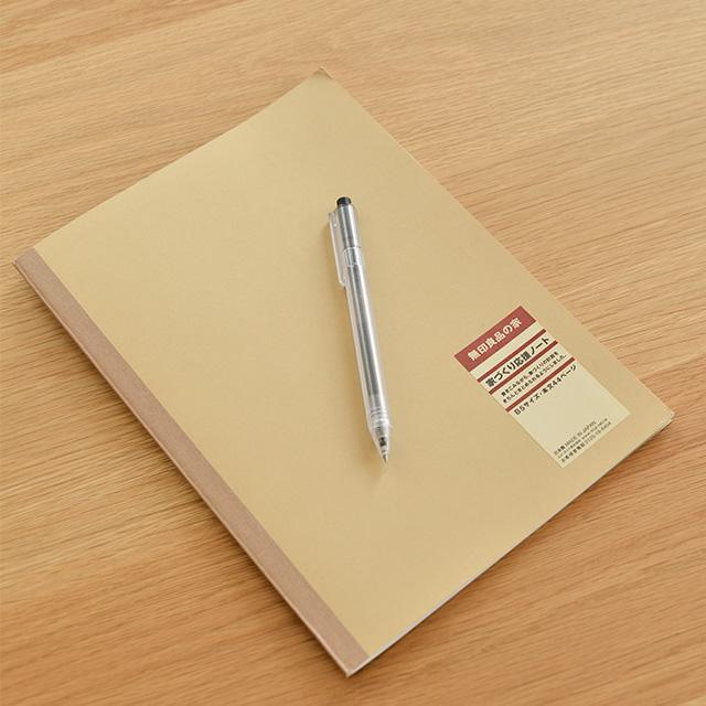 「家づくり応援ノート」さしあげます